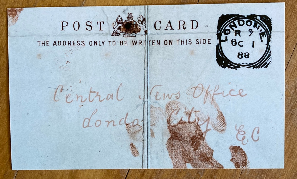 Reverse of the Saucy Jacky postcard with the address showing